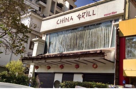 CHINA GRILL - Wanorie