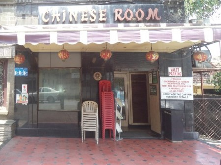 CHINESE ROOM- East Street