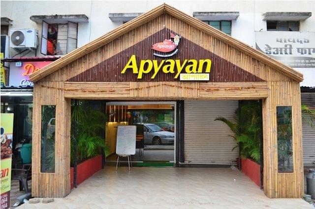 APYAYAN - Aundh