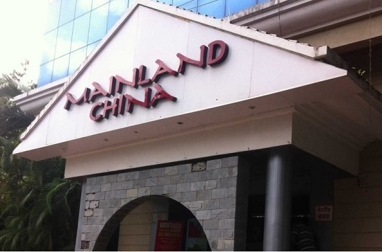 MAINLAND CHINA - Aundh